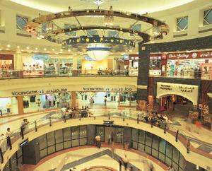 Al Ghurair City