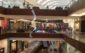 Thumbnail for Dubai in list of world's best shopping destinations