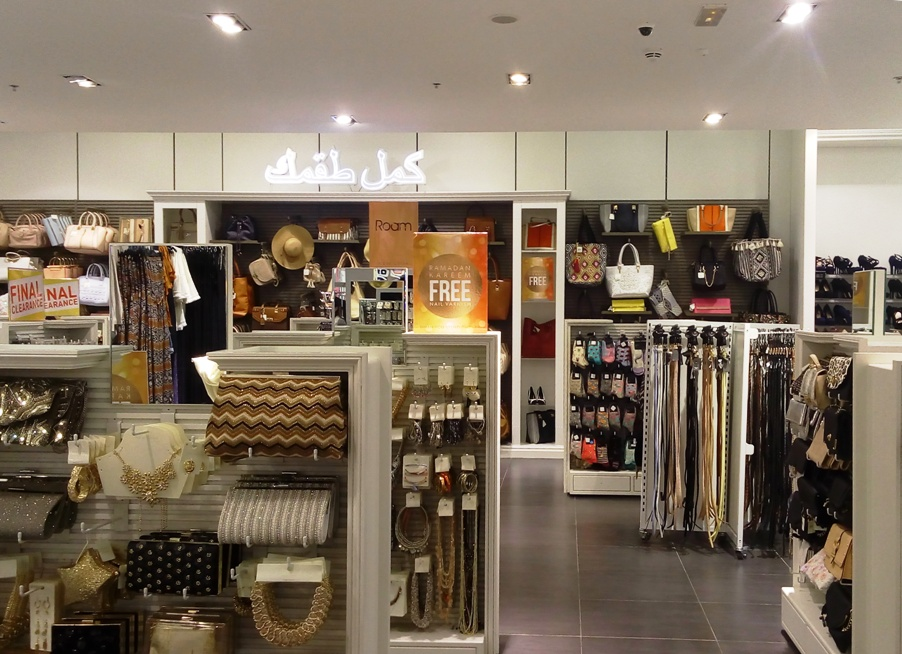 A shop in Dragon mart Dubai