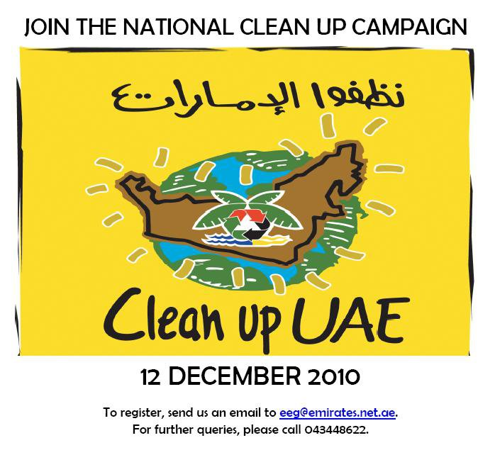 Clean Up UAE 2010
