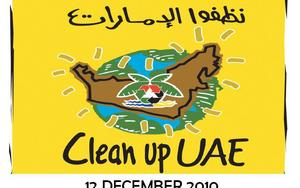 Thumbnail for Clean up UAE 2010