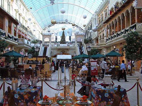 500px-Dubai_Merkato-Mall