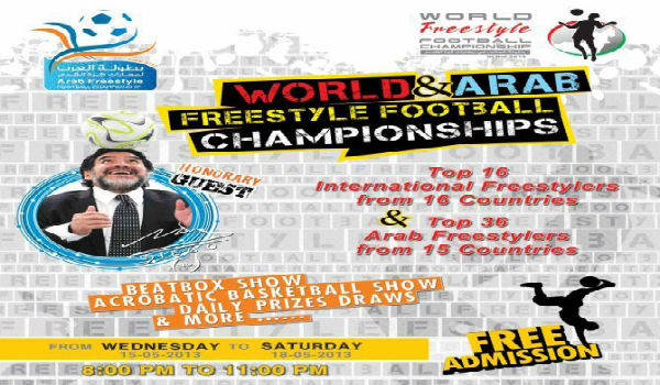 World and Arab Freestyle Football Championship jpeg.