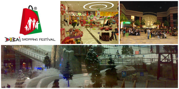 Dubai Shopping Festival Collage
