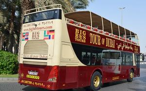 Thumbnail for Enjoy the fun Hop on Hop off Bus Tours in Dubai