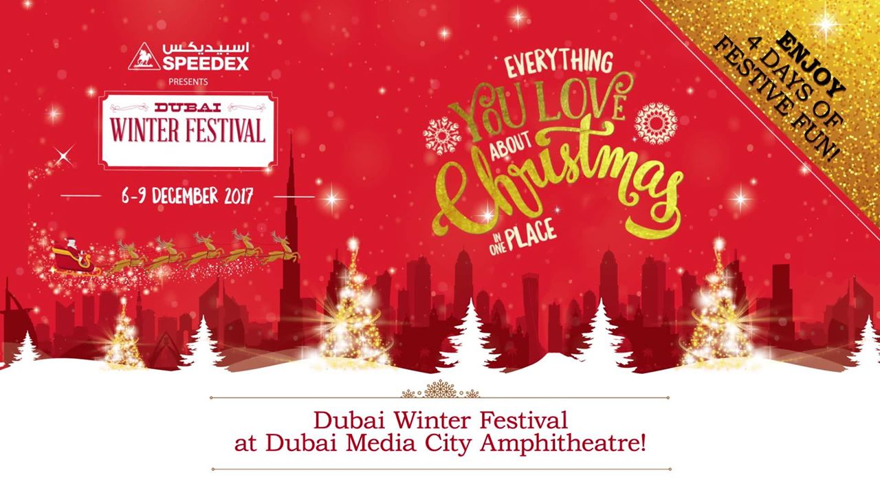 Dubai Winter Festival