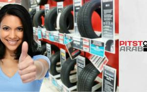 Thumbnail for PitStopArabia – An Authorized Online Tire Supplier in UAE