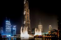 Thumbnail for Various Forms of Entertainment Dubai Offers