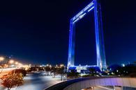 Thumbnail for Plan Your Visit to Magnificent Dubai Frame