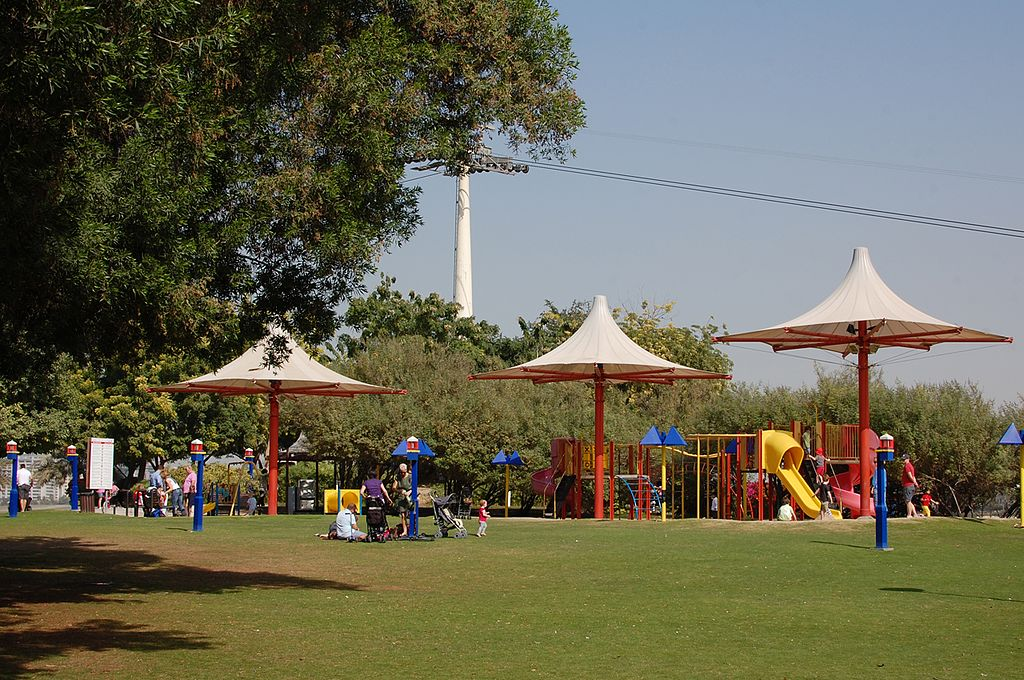 Children's City Park Dubai