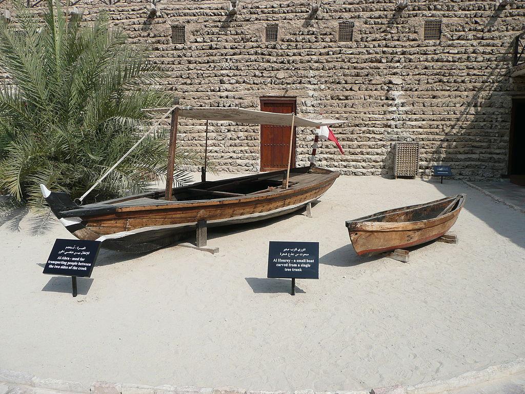 Al Abra at the Dubai Museum