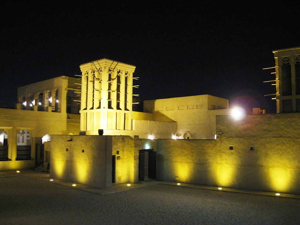 Sheikh Maktoum House